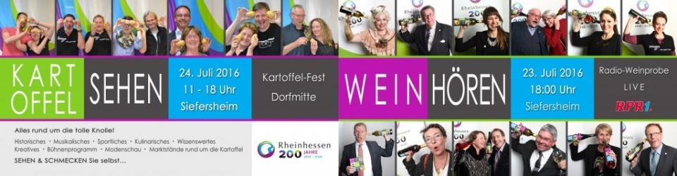Weinhoeren_Aussen (002)